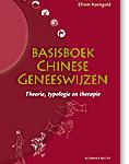Basisboek Chinese Geneeswijzen