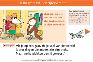 Hallo wereld! Schrijfopdracht
